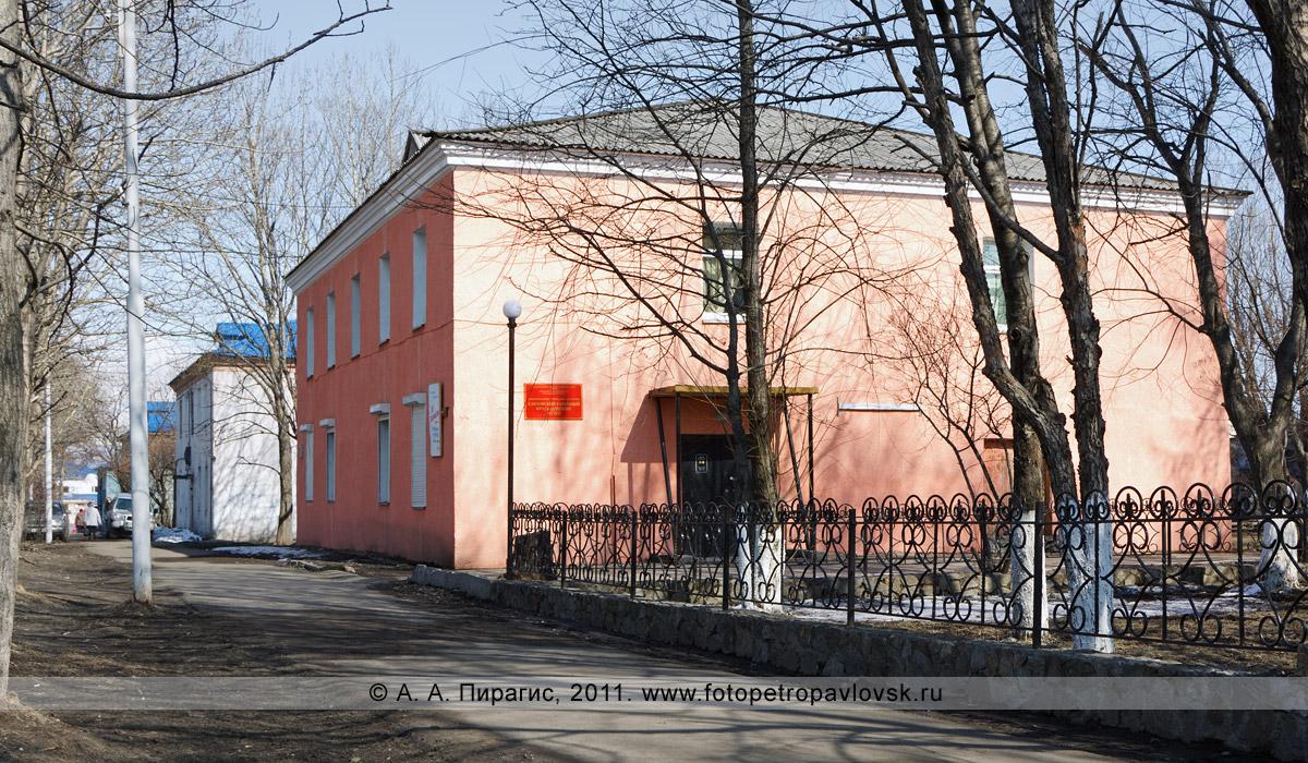 Фотография: Елизовский районный краеведческий музей, Камчатский край, город Елизово, улица Виталия Кручины, 13