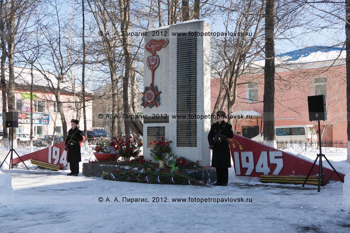 Фотография: обелиск (памятник) землякам-елизовчанам, погибшим в годы Великой Отечественной войны и почетный караул. Камчатский край, город Елизово