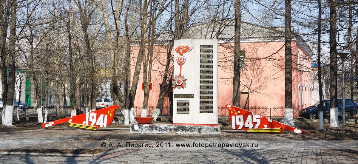 Фотография: обелиск землякам-елизовчанам, погибших в годы Великой Отечественной войны, город Елизово, Елизовский район, Камчатский край