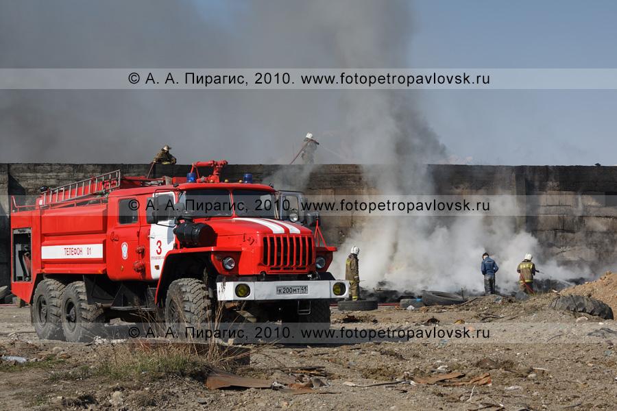 Фотография: тушение пожара в Петропавловске-Камчатском