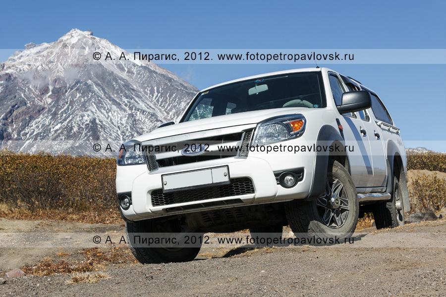 Фотография: автомобиль Ford Ranger (Форд Рэйнджер) на фоне Корякского вулкана. Полуостров Камчатка