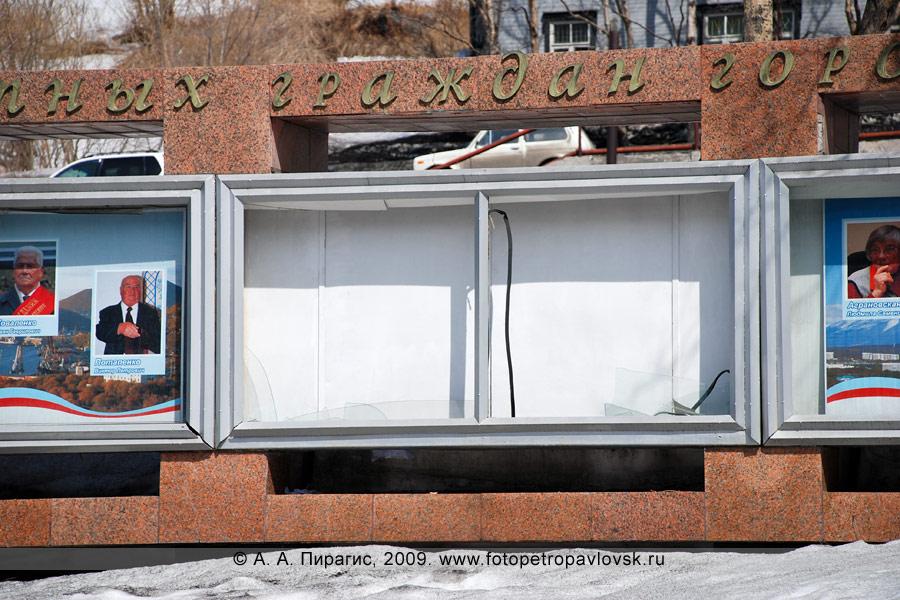 Фотография: Галерея почетных граждан города Петропавловска-Камчатского