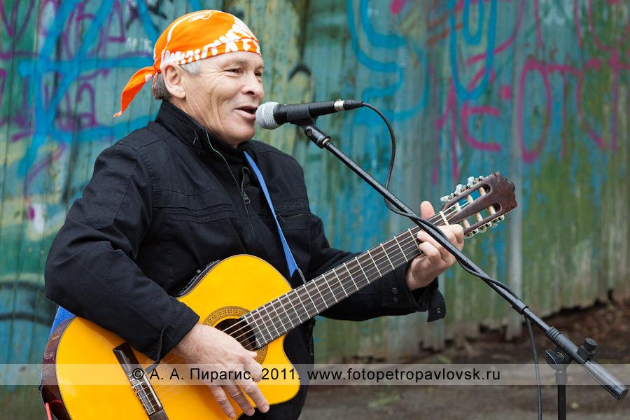 Фотография: выступление камчатского барда. День молодежи в городе Петропавловске-Камчатском