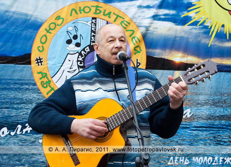 Фотография: выступает автор-исполнитель на концерте, посвященном Дню молодежи