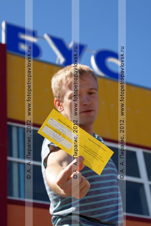"""Фотография: приглашение, дающее право на одно бесплатное посещение фитнес-клуба """"Gold´s Gym"""""""
