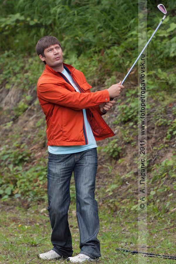 Фотография: камчатский гольфист. Открытый турнир Петропавловск-Камчатского городского округа по гольфу