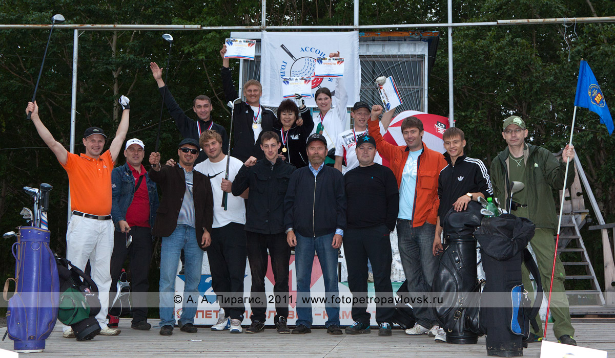 Фотография: камчатские гольфисты — участники открытого турнира Петропавловск-Камчатского городского округа по гольфу