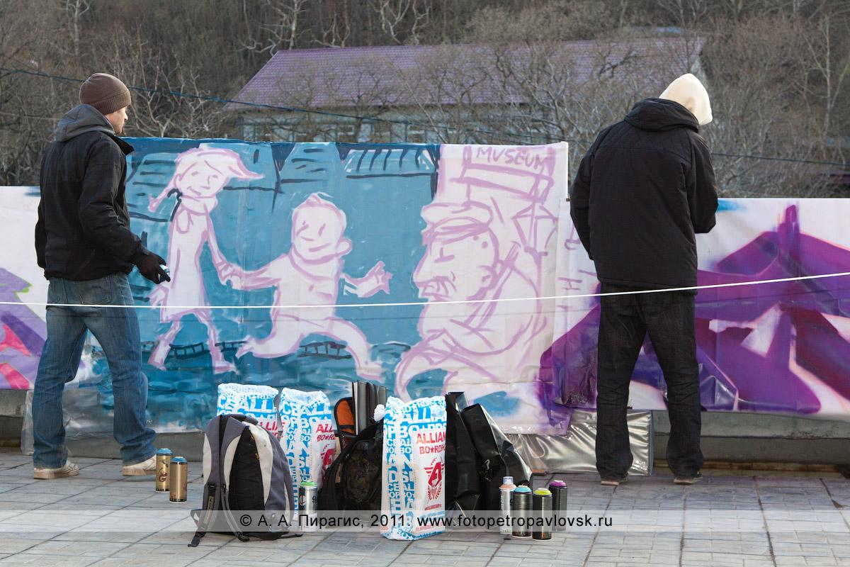 """Фотография: камчатские граффитчики проводят граффити-акцию в городе Петропавловске-Камчатском. """"Art-party"""". Международный день музеев"""