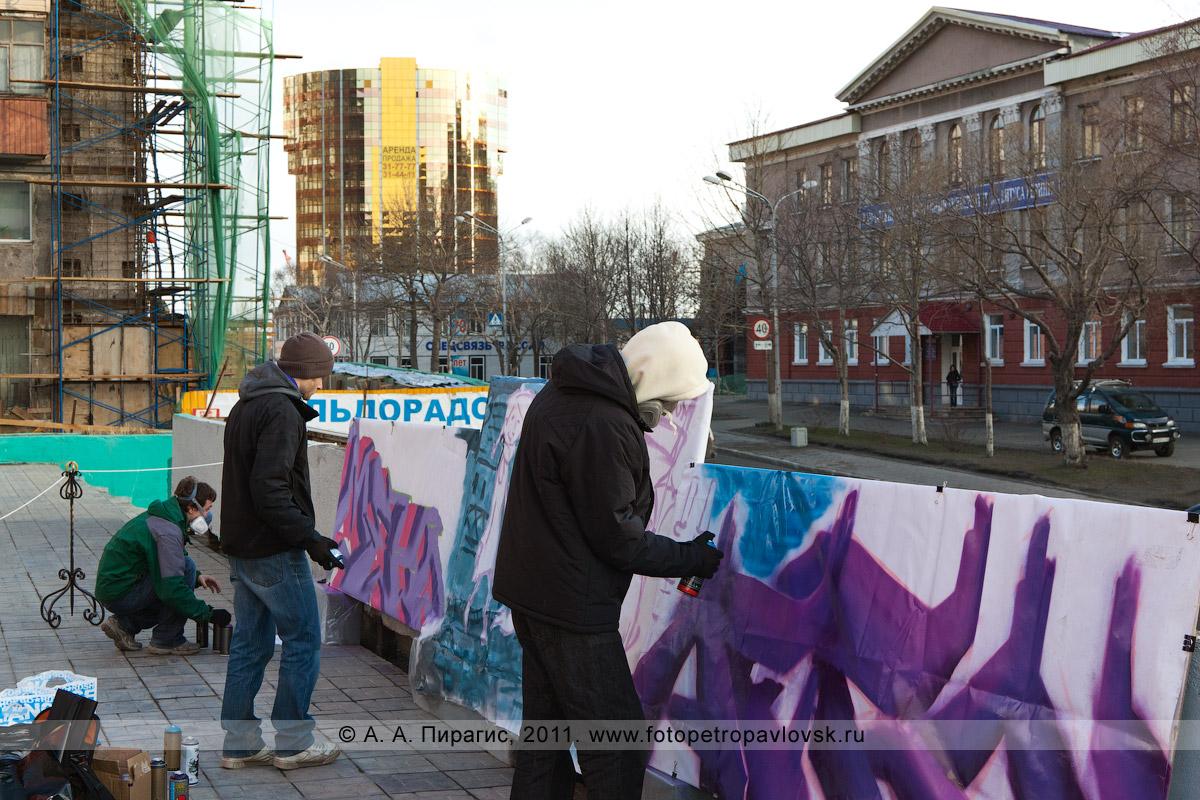 Фотография: камчатские граффитчики проводят граффити-акцию в Международный день музеев. Петропавловск-Камчатский, улица Ленинская