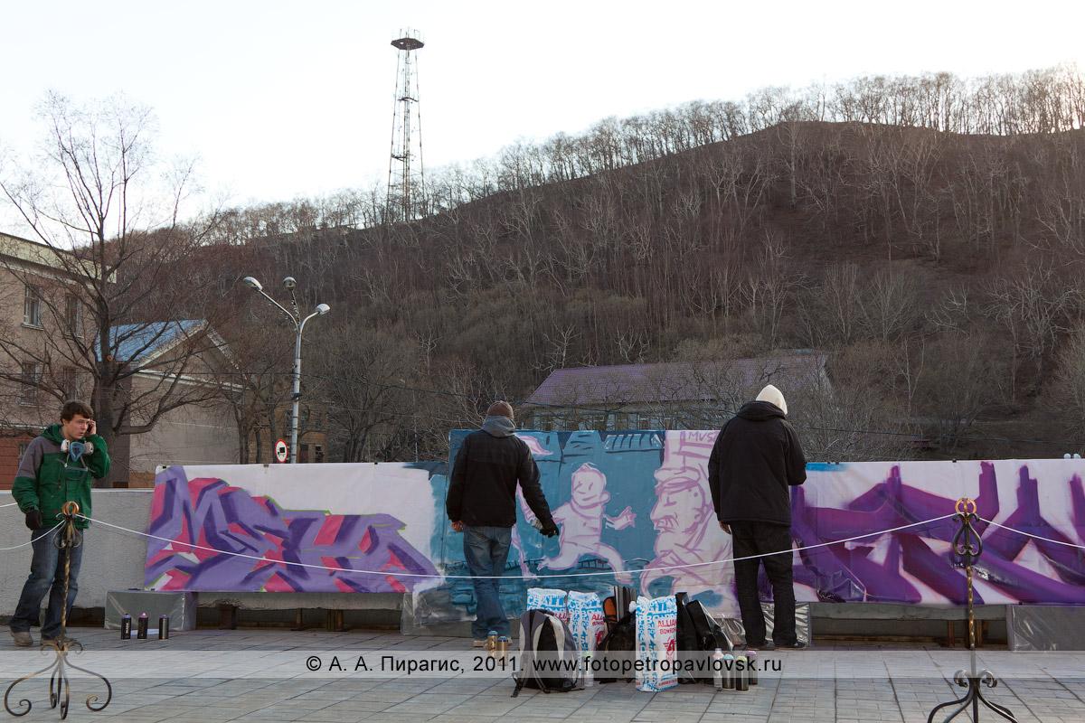 Фотография: граффити-акция в городе Петропавловске-Камчатском