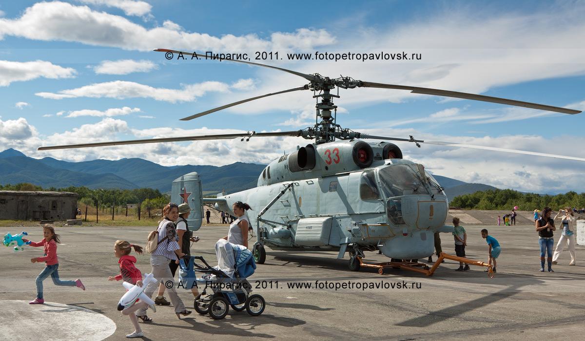 Фотография: корабельный поисково-спасательный вертолет Ка-27ПС (ТЛ). Военный аэродром Елизово. День Воздушного флота России (День авиации) на Камчатке