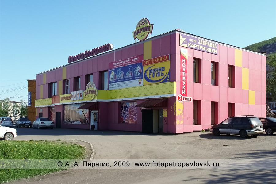 """""""Камчадалочка"""" в Петропавловске-Камчатском"""