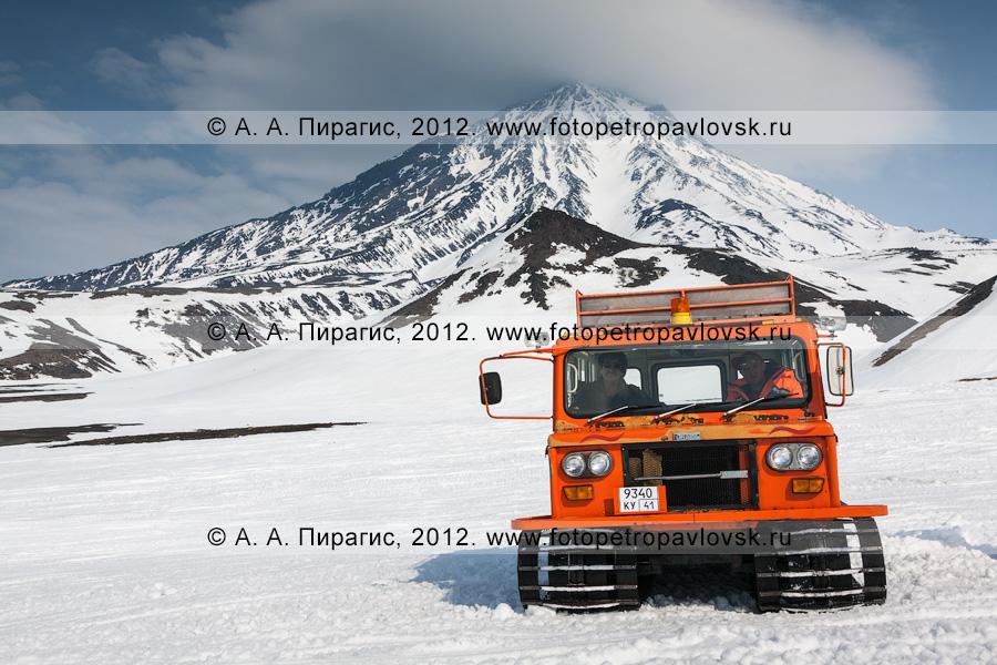 """Фотография: ратрак камчатской туристической компании """"Камчатинтур"""" на фоне вулкана. Авачинский перевал, вид на Корякский вулкан"""