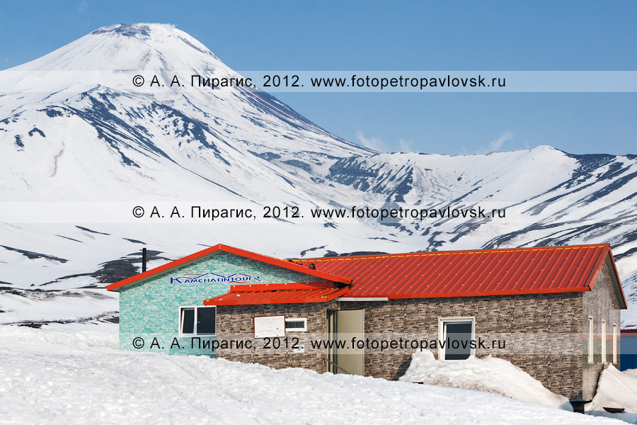 """Фотография: туристическая база """"Камчатинтур"""" на Авачинском перевале. На заднем плане: Авачинский вулкан"""