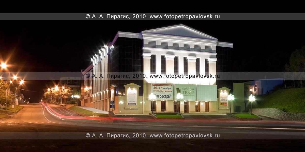 Фотография: Камчатский театр драмы и комедии (ночью). Петропавловск-Камчатский, улица Ленинская, 75