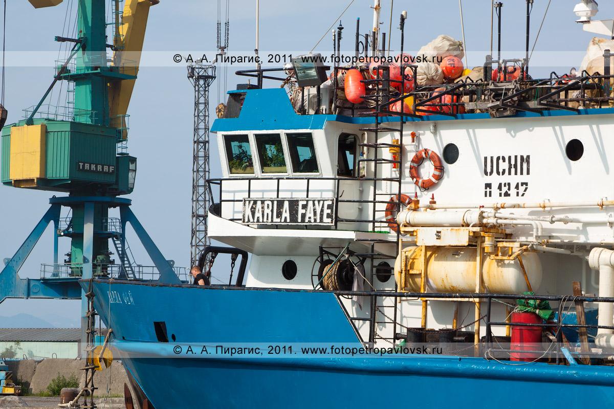 """Фотография: судно """"Карла Фей"""" (""""Karla Faye""""). Петропавловск-Камчатский морской торговый порт"""