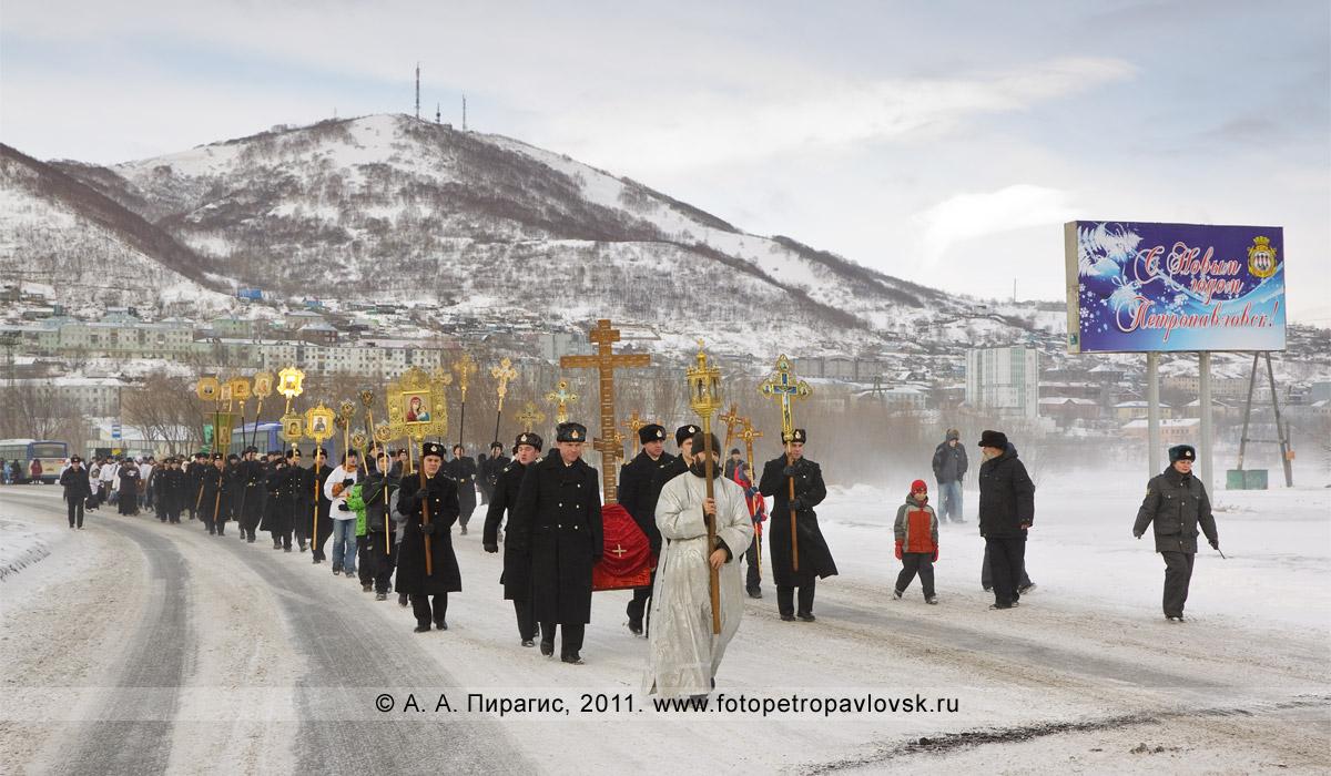 Фотография: Рождественский крестный ход. Город Петропавловск-Камчатский, Озерновская коса
