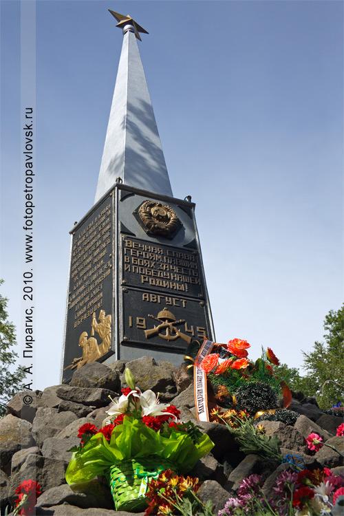 Фотография: памятник воинам, погибшим при Курильской десантной операции в августе 1945 года. Сквер Свободы в городе Петропавловске-Камчатском