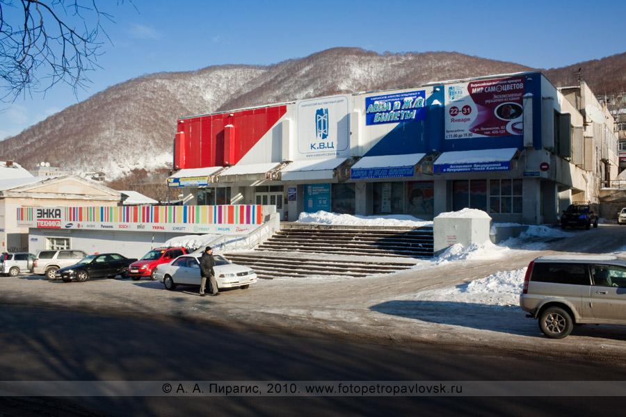 Фотография: Камчатский выставочный центр, Петропавловск-Камчатский, улица Ленинская, 62