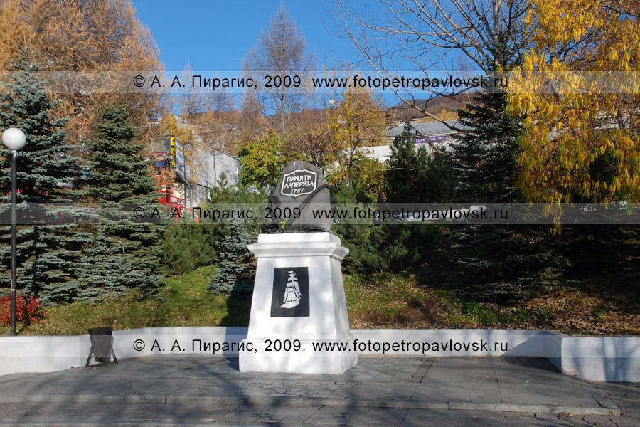 Фотография: памятник мореплавателю Жану Франсуа Лаперузу в городе Петропавловске-Камчатском