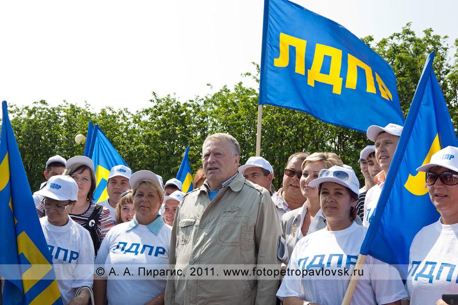 Фотография: Жириновский Владимир с членами Камчатского краевого отделения Либерально-демократической партии России (ЛДПР)