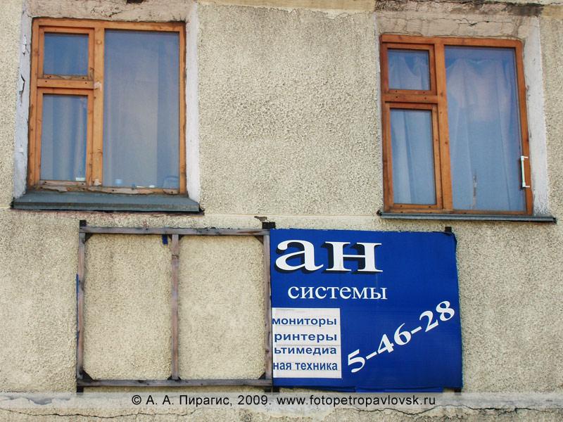 Щитовая реклама в Петропавловске-Камчатском