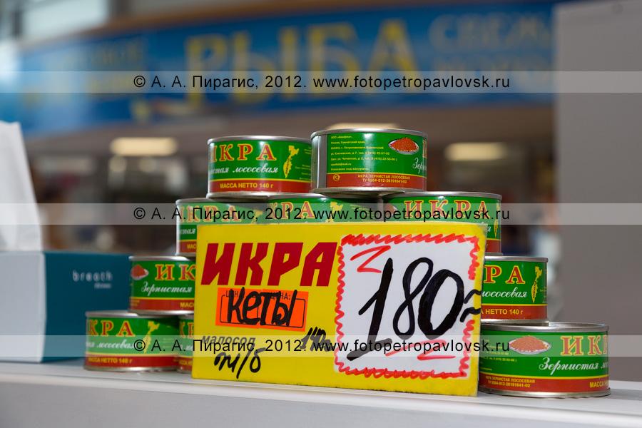 Фотография: икра кеты (зернистая лососевая) в банках. Прилавок на рыбном рынке в городе Петропавловске-Камчатском