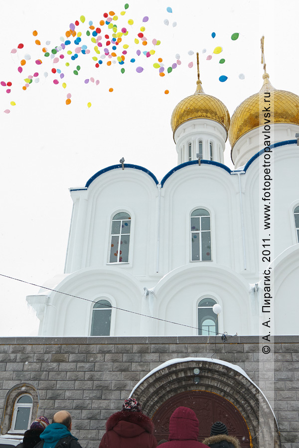 Фотография: собор Святой Живоначальной Троицы в городе Петропавловске-Камчатском. Прощеное воскресенье, запуск шаров перед чином прощения