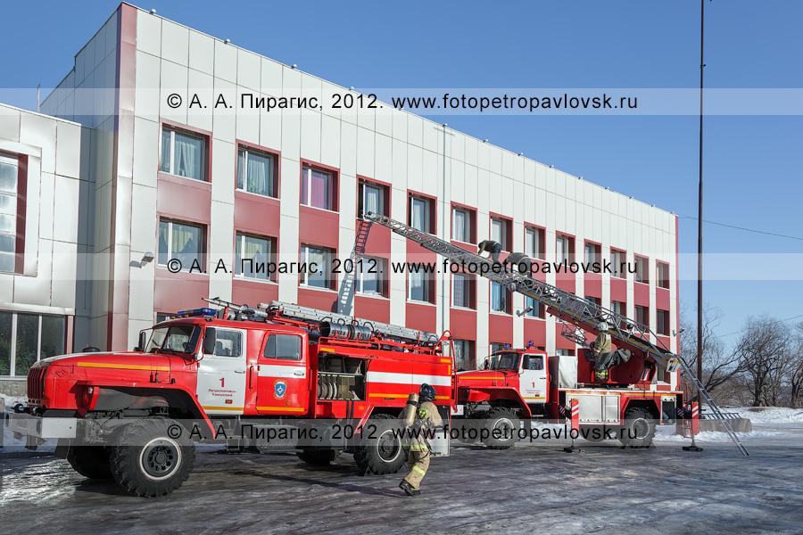 Фотография: Фотография: учения ГУ МЧС России по Камчатскому краю по тушению пожара и спасению пострадавших в местах массового пребывания людей