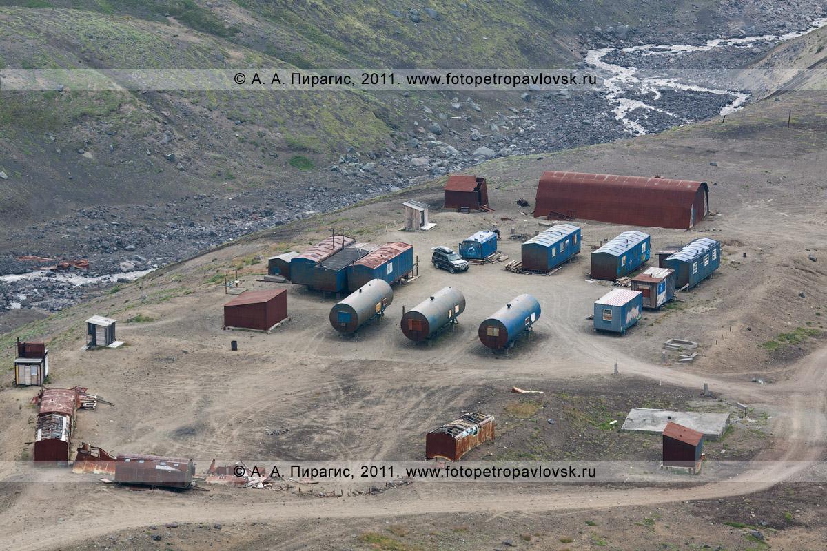 Фотография: опорно-спасательный пункт (база) Поисково-спасательного отряда Камчатского края на Авачинском перевале