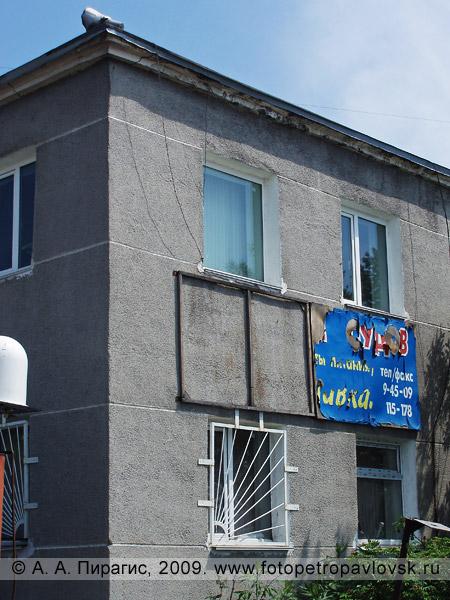 Реклама в Петропавловске-Камчатском