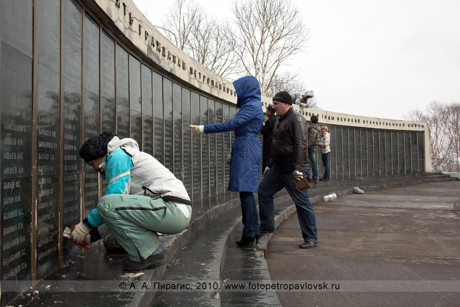 Фотография: Мемориал памяти камчатцев, погибших во Второй мировой войне (Петропавловск-Камчатский)