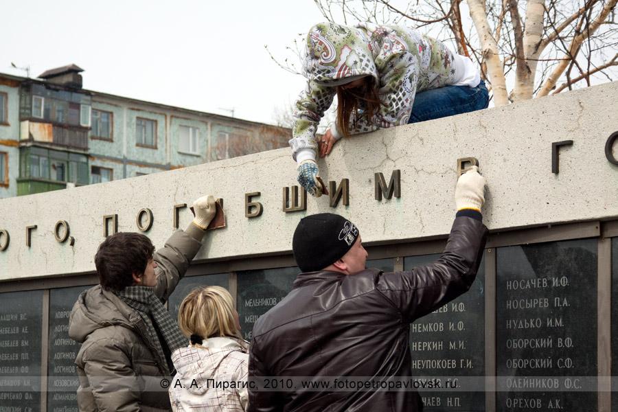 Фотография: Мемориал памяти камчатцев, погибших во Второй мировой войне в городе Петропавловске-Камчатском