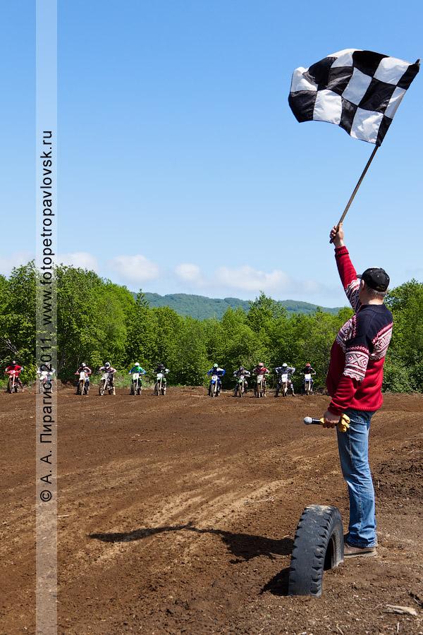 Фотография: старт! Соревнования по мотокроссу в городе Петропавловске-Камчатском