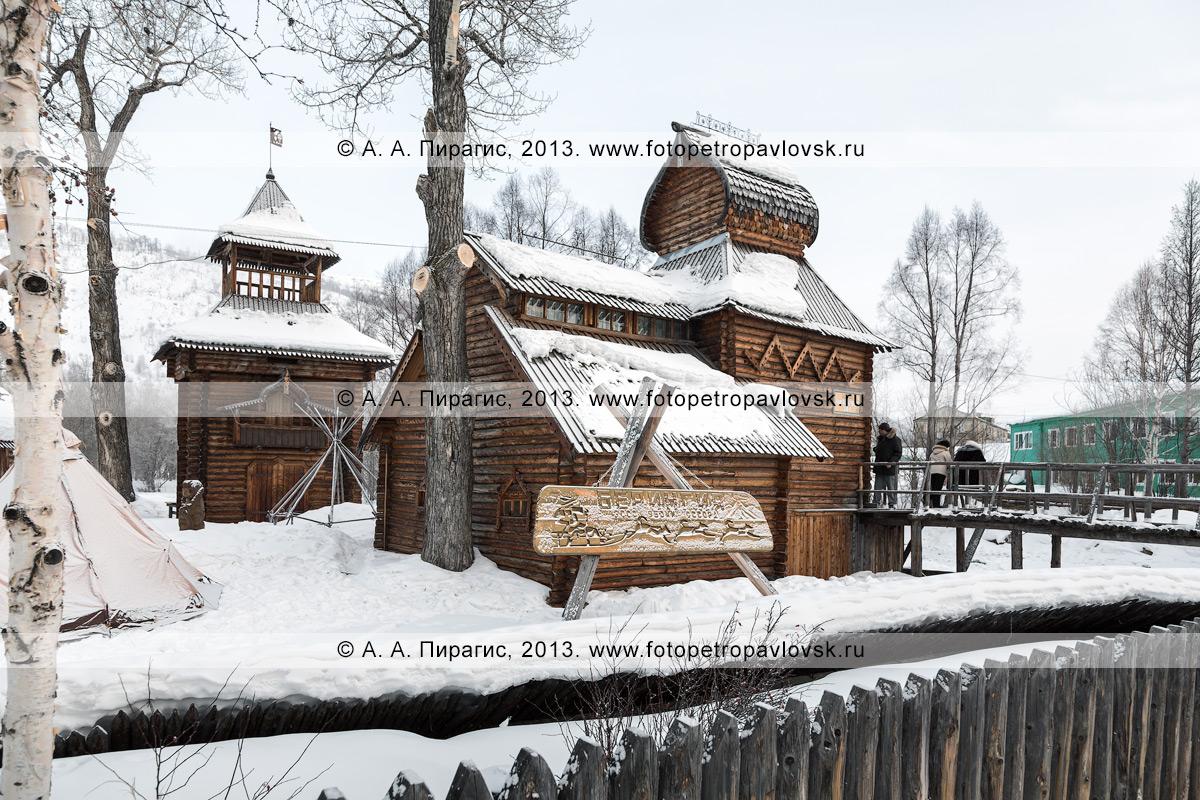 Фотография: вид на Быстринский этнографический музей в селе Эссо Быстринского района Камчатского края