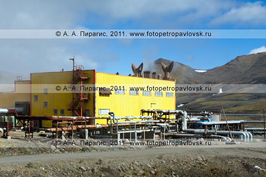 Фотография: здание электростанции. Мутновская геотермальная электростанция (Мутновская ГеоЭС). Полуостров Камчатка