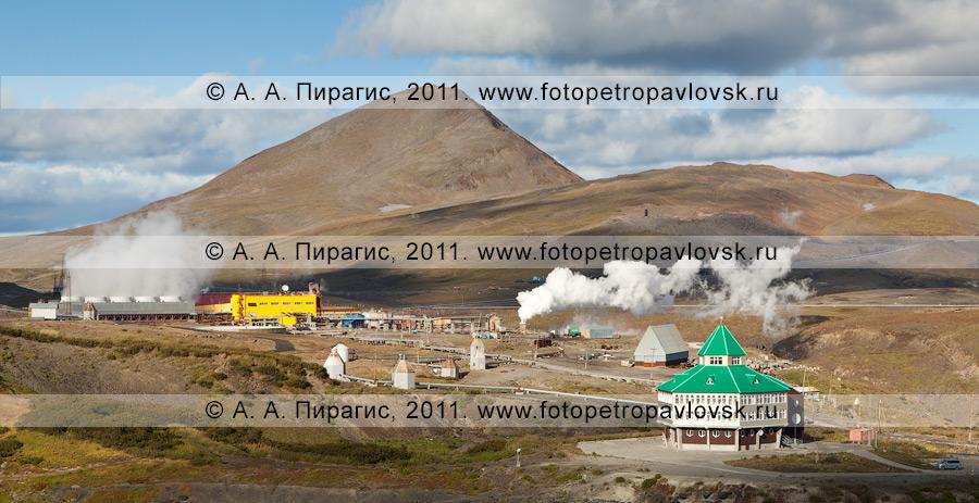 Фотография: Мутновская геотермальная электростанция (ГеоЭС). Мутновское месторождение парогидротерм. Полуостров Камчатка