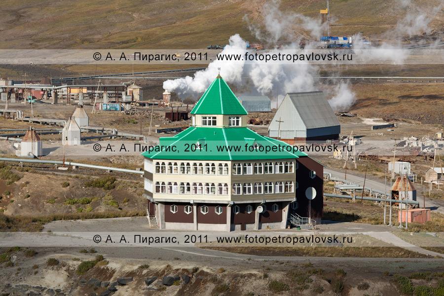 Фотография: здание гостиницы Мутновской геотермальной электростанции (Мутновской ГеоЭС) на Камчатке