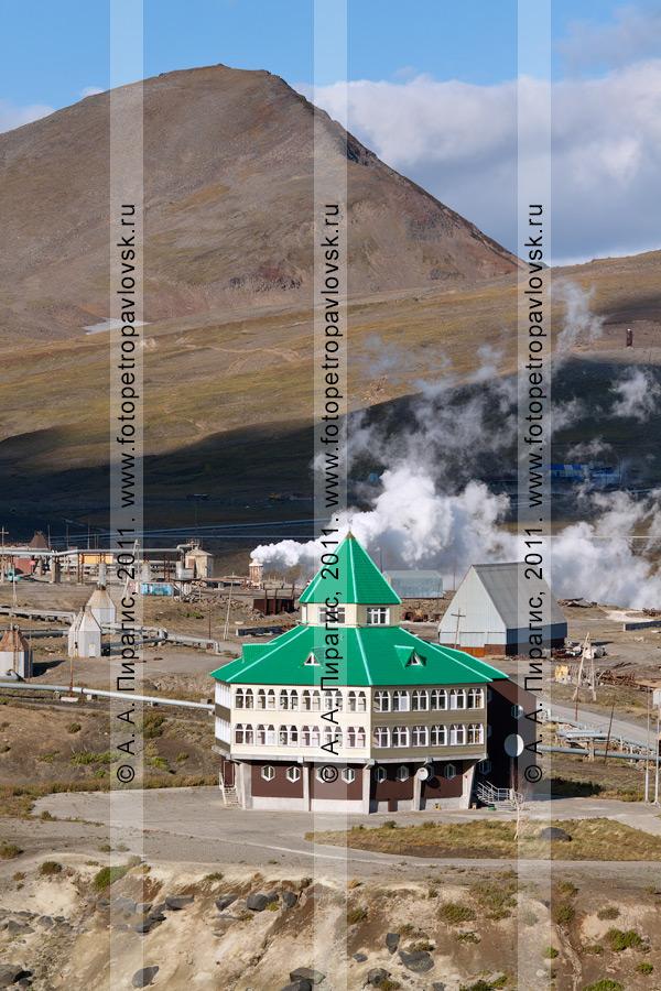 Фотография: здание гостиницы Мутновской геотермальной электростанции (Мутновской ГеоЭС). Камчатский край