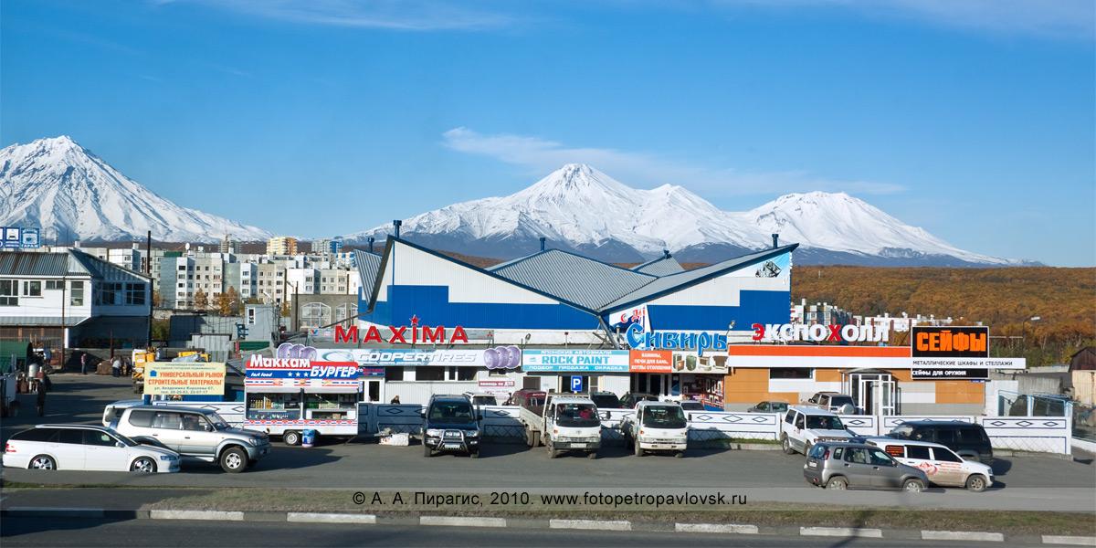 """Фотография: """"Новый рынок"""", город Петропавловск-Камчатский, улица Академика Королева, 67"""