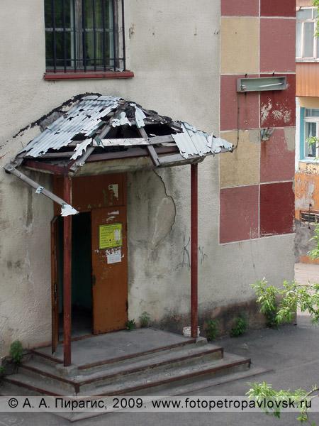 Улица Океанская, 52 в Петропавловске-Камчатском