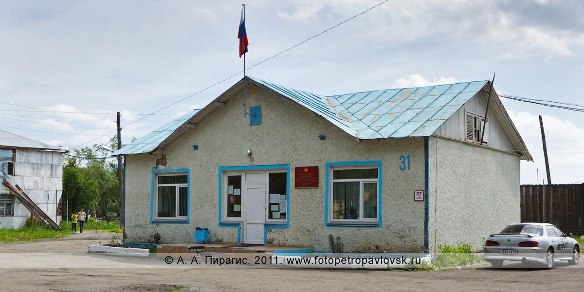 Фотография: администрация Паратунского сельского поселения. Камчатский край, Елизовский район, улица Нагорная, 31