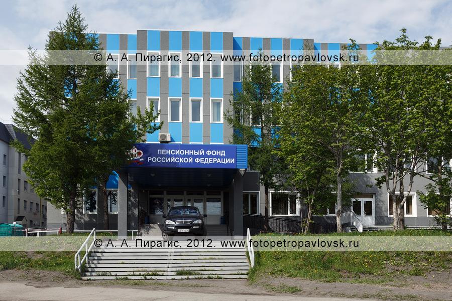 бланки пенсионного фонда российской федерации