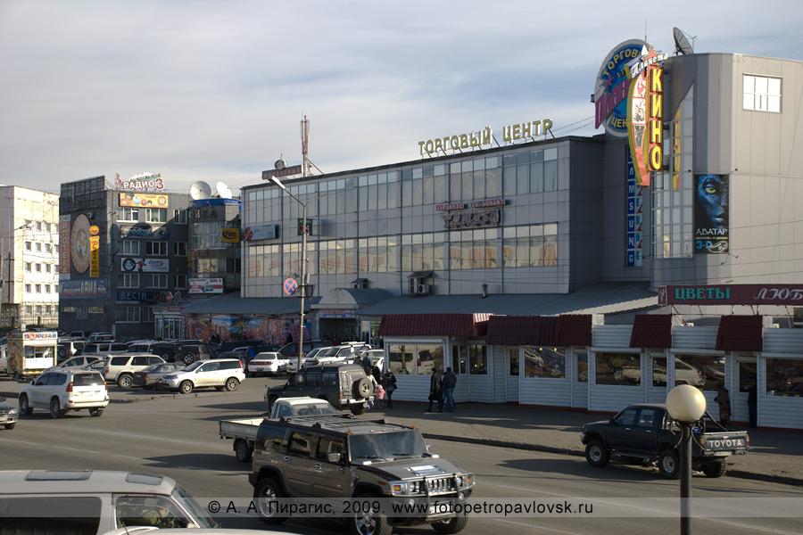 """Фотография: торговый центр """"Планета"""", Петропавловск-Камчатский, ул. Лукашевского, 5"""