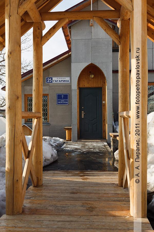 Фотография: римско-католический приход Святой Терезы, город Петропавловск-Камчатский, улица Гагарина, 25