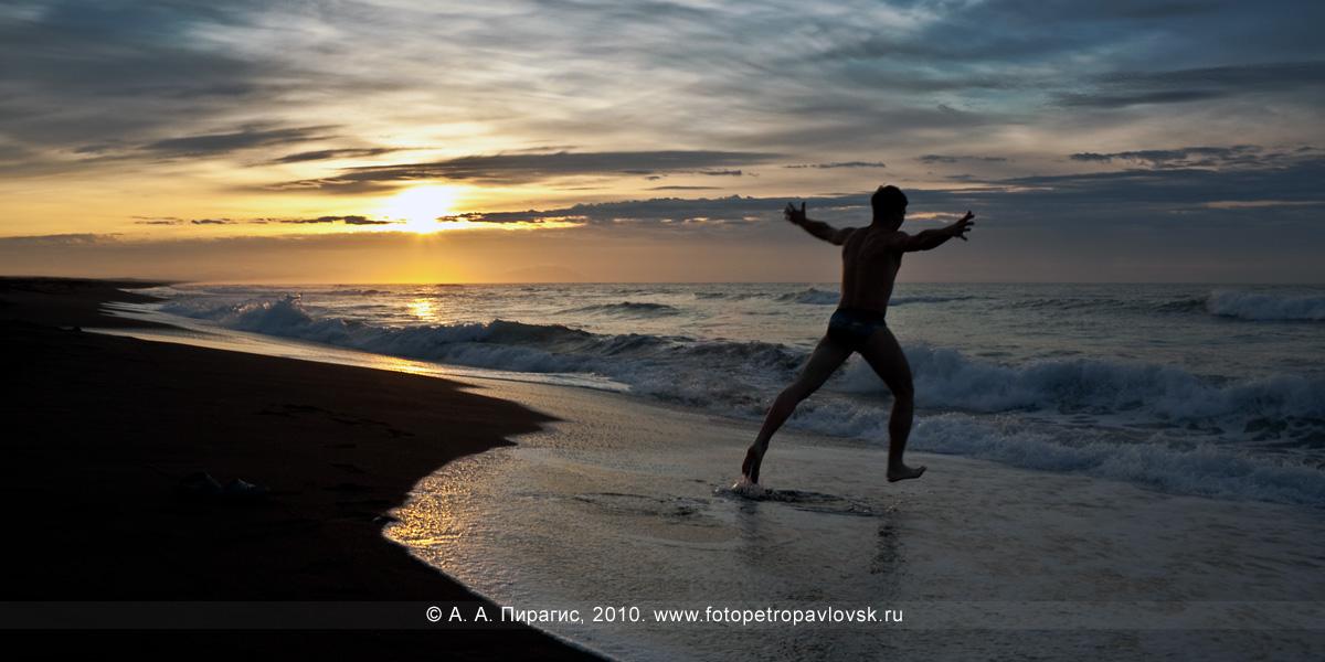Фотография: рассвет. Халактырский пляж, Тихий океан, восточное побережье Камчатки