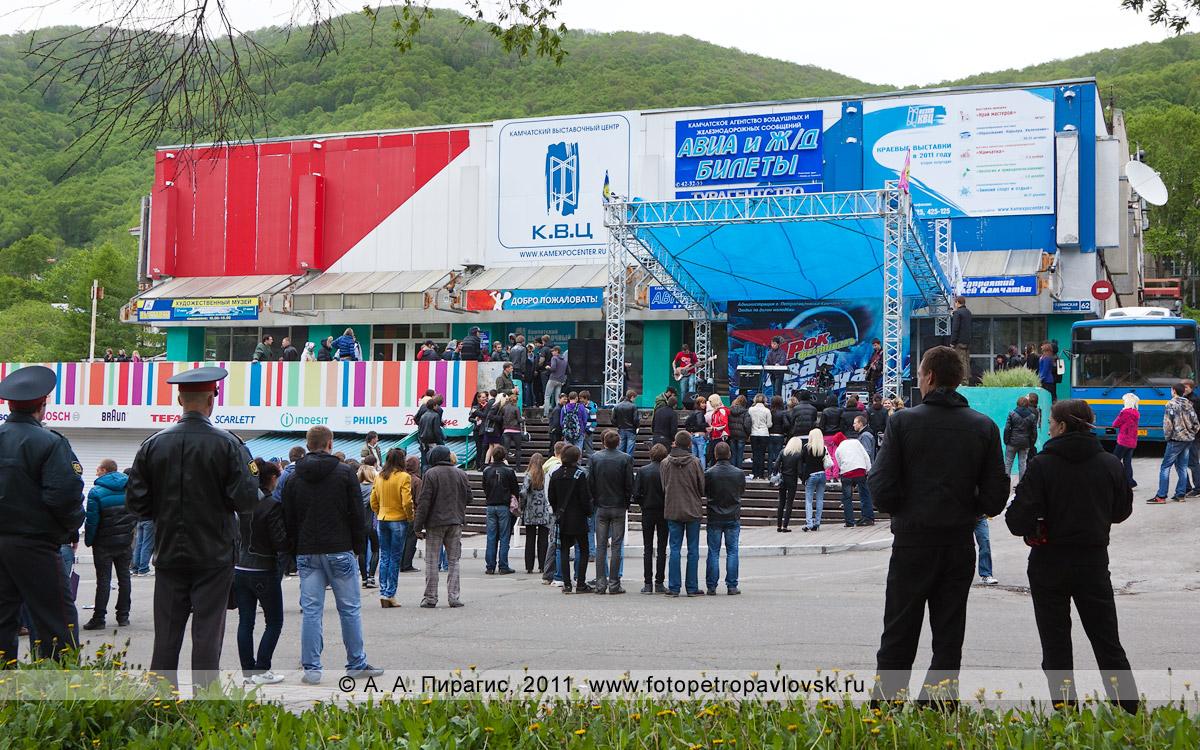 Фотография: рок-концерт в центре города Петропавловска-Камчатского. Камчатский выставочный центр, улица Ленинская, 62