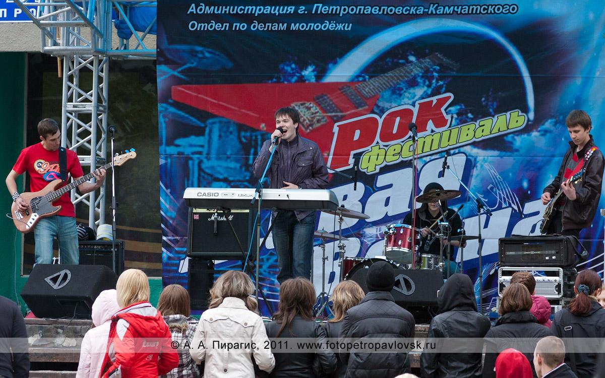 Фотография: выступление камчатской рок-группы на концерте, посвященном Дню молодежи. Город Петропавловск-Камчатский