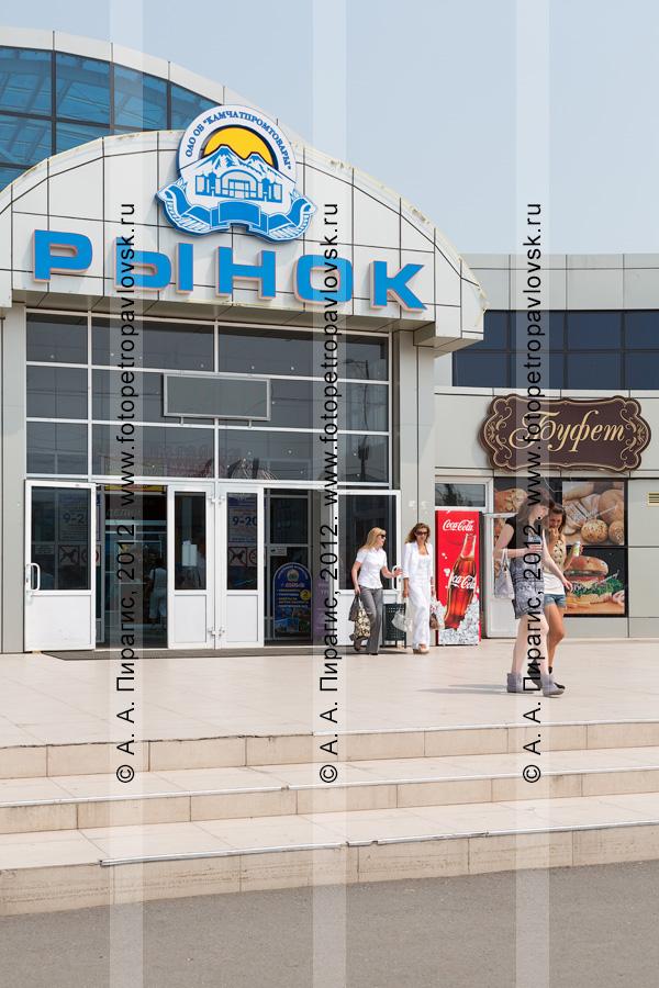 """Фотография: рынок """"Камчатпромтовары"""" на 6-м километре в городе Петропавловске-Камчатском"""