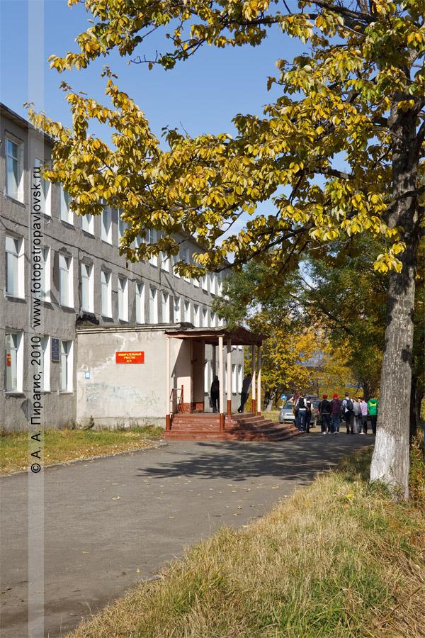 Фотография: крыльцо школы № 33 города Петропавловска-Камчатского